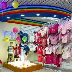 Детские магазины Косы