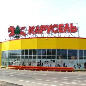 Гипермаркеты Косы