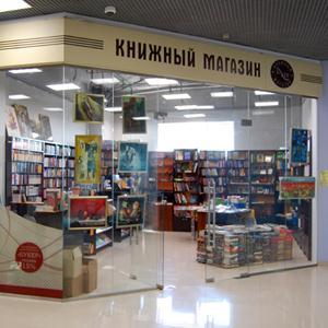 Книжные магазины Косы