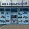 Автомагазины в Косе