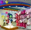 Детские магазины в Косе