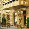 Гостиницы в Косе