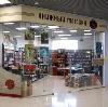 Книжные магазины в Косе