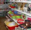 Магазины хозтоваров в Косе