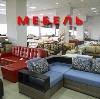 Магазины мебели в Косе