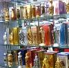 Парфюмерные магазины в Косе