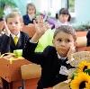 Школы в Косе