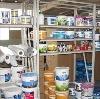 Строительные магазины в Косе