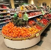 Супермаркеты в Косе