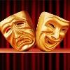 Театры в Косе
