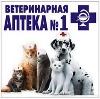 Ветеринарные аптеки в Косе