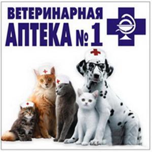 Ветеринарные аптеки Косы